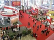 The Xiamen fair 2009